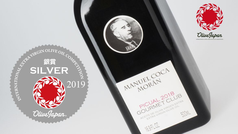 La marca cordobesa de aceite de oliva Virgen Extra, Manuel Coca Morán, ha obtenido la medalla de plata en el concurso internacional de Japón.
